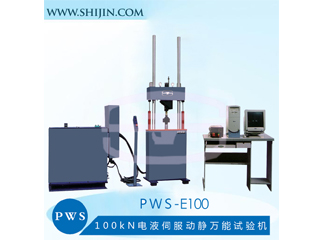 PWS-E100 Electro-Hydraulic Servo Dynamic And Static Universal Testing Machine