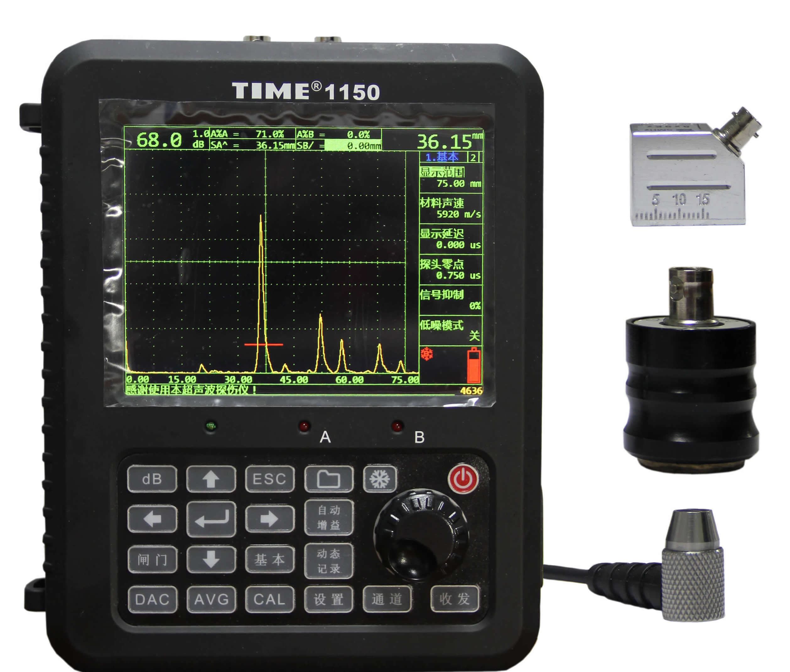 Ultrasonic Flaw Detector TIME®1150